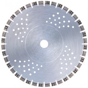 Диамантен диск - MC TURBO - Висока скорост на рязане + Отвори за охлаждане